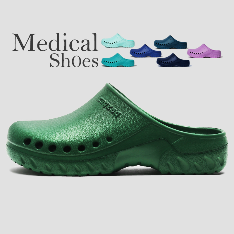 Medical Slippers Operating Room Klapki Medyczne Women Breathable Non-slip Nurse Shoes Laboratory Clogs Men Doctor Hospital Shoe image