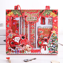Red Cute Student Stationery Sets Childrens Christmas Gift Boxes Pencil Eraser Ruler Promotional Prize Set