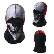 2020 COOL SKULL Face Shield Bland on Top Outdoor Sports Scarf Mask Sport Face Mask Bike Headband Hat Cycling Headgear Bandana пудра top face top face to059lwexek6