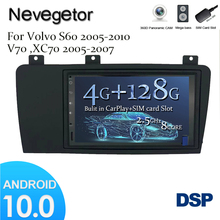 CARPLAY DSP Kopf Einheit 7 Android 10 Für VOLVO XC70 / V70/S60 Auto Radio Multimedia Video Player navigation GPS