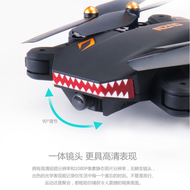 Xs809 Shark Mouth Folding Quadcopter Set High WiFi Wide-angle Drone For Aerial Photography Remote Control Model Plane