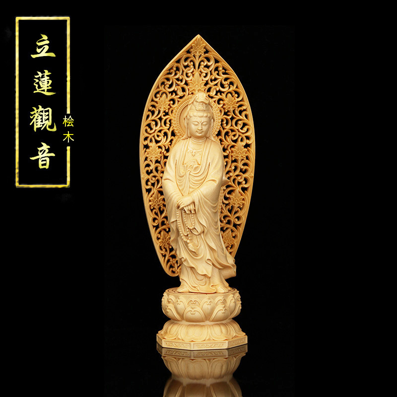 Boxwood Juniper Lilian Guanyin Carved Backlit Ornaments Creative Solid Wood Dedicated To Home Furnishings And Crafts Decor