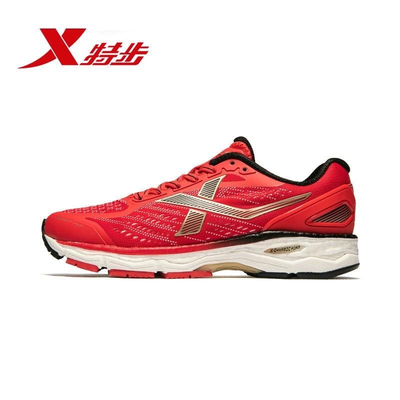 Xtep [marathon Racing 300] Women's Shoes Running Shoes  Women's Sneakers Lightweight Sport Shoe 981118110172
