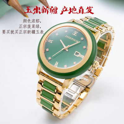 Natural Spinach Green Jadeiteer Jades Stone Male Genuine Watches For Men Women Hetian Laokeng Watch Men'sCouple