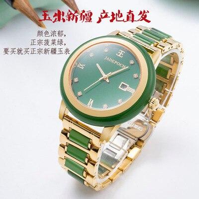 Natural Spinach Green Jadeiteer Jades Stone Male Genuine Watches For Men Women Hetian Laokeng Watch Men'sCouple