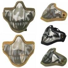 Наружная тактическая маска Половина лица стальная проволока джунгли цифровая Мужская пустынная металлическая маска страйкбол Пейнтбол охотничья защитная маска для верховой езды