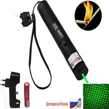 Polowanie 10000m 532nm zielony celownik laserowy wskaźnik laserowy wysokość potężna regulacja ostrości Lazer z laserem 303 + ładowarka + 18650 bateria