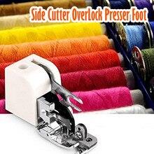 Sewing Machine Side Cutter OverLock Presser Foot DIY Sewing Machine Accessories Walking Foot Sharp Cutting Home Improvement Tool