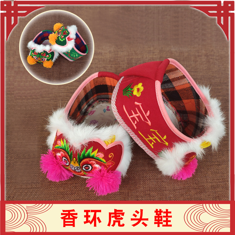 Tiger Shoes Infant Traditional Handmade Even Foot Foot-closed Cotton-padded Trousers Tiger Shoes Men And Women Baby Over Baptism