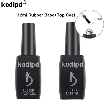 KODIPD Rubber Base and Top Coat Gel 12ml Nail Art Gel Varnish uv Hybrid Nail Polish Latest Semipermanent Nail Base Coat Gellak