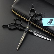 Freelander Japan Steel 6.0 Hairdressing Scissors Hair Professional Barber Set Cutting Shears Haircut