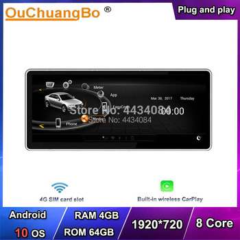 Ouchuangbo 4G Audio Stereo GPS Android 10 Radio Multimedia For Audi A6 A6L 2005-2011 With CarPlay 8 Core 4GB 64GB 1920*720 image