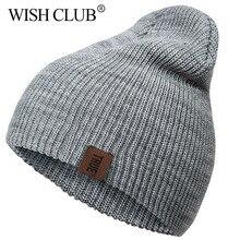 WISHCLUB, зимняя шапка, модные шапки, для женщин и мужчин, хлопок, ПУ, с надписью, одноцветные, теплые, хип-хоп, шапочки, зимняя шапка, удобная, вязанная шапка, шапка