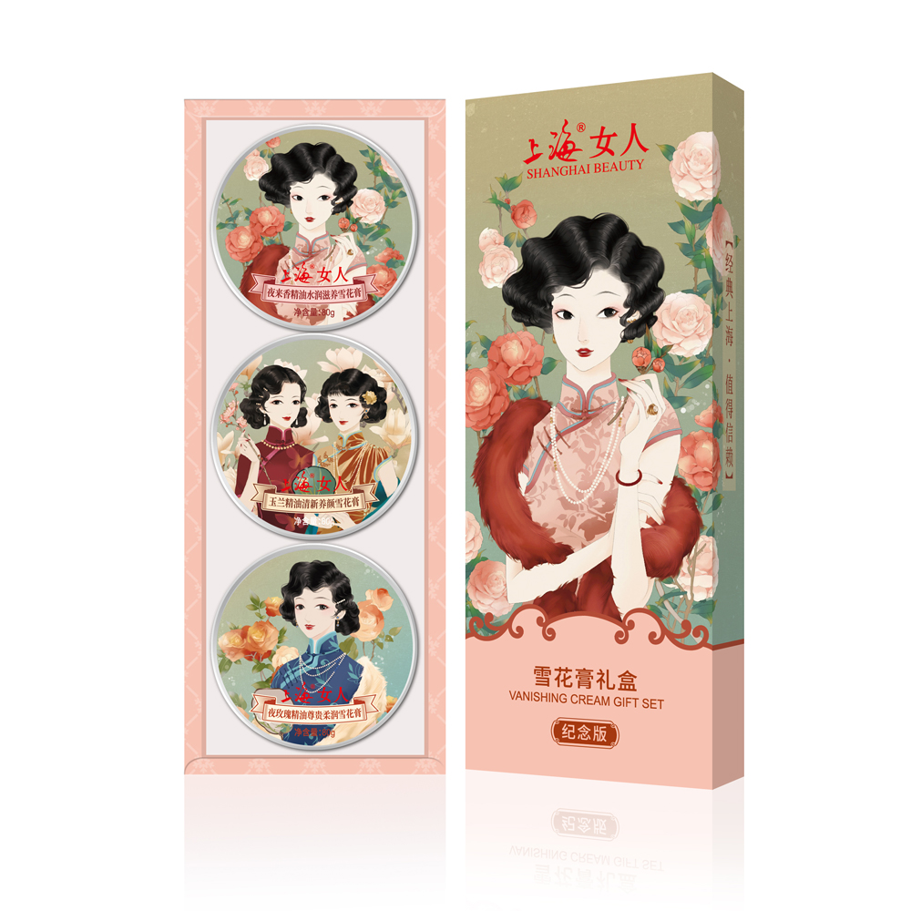 Shanghai lady Snow Cream Gift Box-Pink Commemorative Edition of Chinese Shanghai 10th Anniversary Limited Edition skin care set