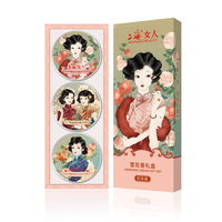 Shanghai lady Snow Cream Gift Box Pink Commemorative Edition of Chinese Shanghai 10th Anniversary Limited Edition skin care set