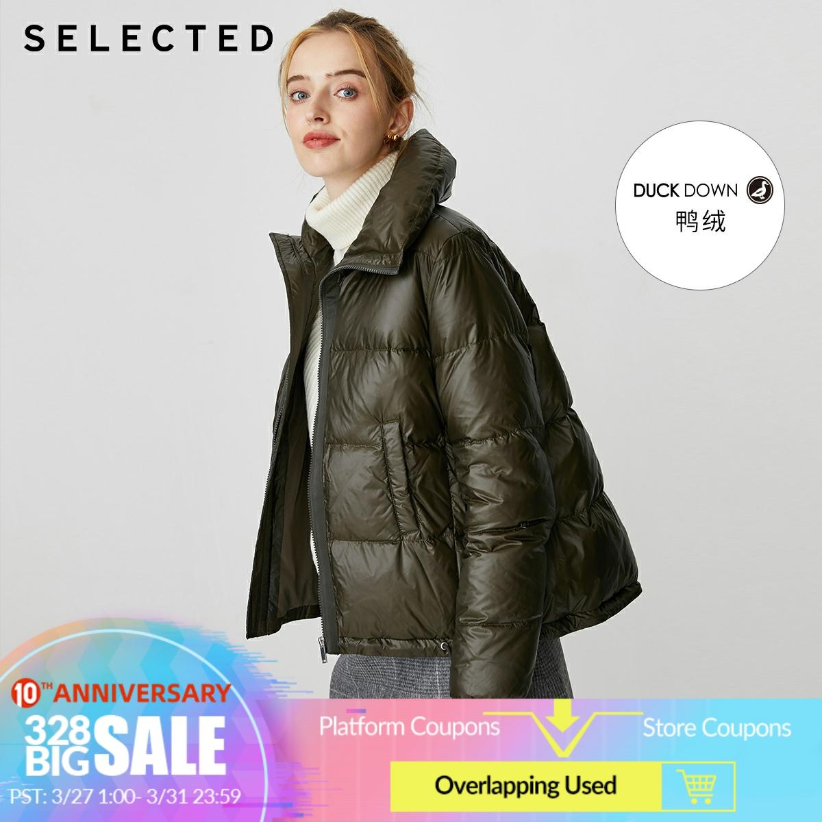 SELECTED Women's Loose Fit Pure Color Short Down Jacket S|419412545