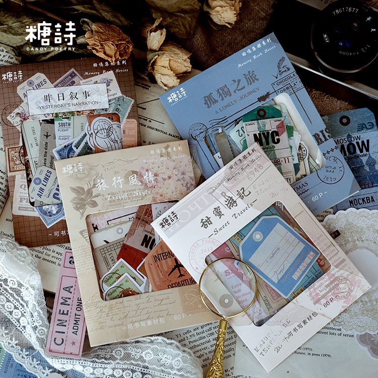 Memories Collection Series Cute Custom Sticker Diary Stationary Flakes Scrapbook DIY Decorative Label Retro Travel Stickers