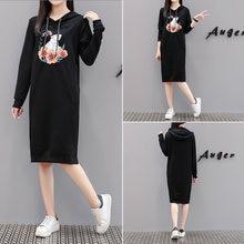 Женское платье с капюшоном свободное Повседневное черного цвета