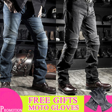 DUPANQ Jeans equipaggiamento protettivo equitazione Touring pantaloni Moto pantaloni Motocross Pantalon pantaloni Moto