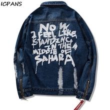 ICPANS Hip Hop Printed Denim Jackets Male Women Distressed Ripped Jacket Mens Fashion Ribbon Jeans Coats Streetwear