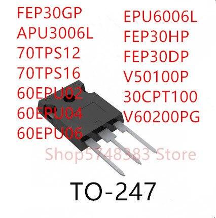 10 قطعة FEP30GP APU3006L 70TPS12 70TPS16 60EPU02 60EPU04 60EPU06 EPU6006L FEP30HP V50100P 30CPT100 V60200PG إلى 247