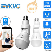 Evkvo 1080P 360 Beveiliging Wifi Camera Lamp Panoramisch Lamp Ip Cctv Video Surveillance Fisheye Hd Ir Nachtzicht Twee manier Audio(China)