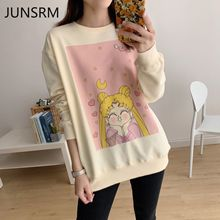 Sports Sweater Casual running shirt Sweet Loose Water Ice Moon Beauty Girl Pink Heart women graphic sweater