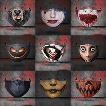 Joker-Mask Funny Anti-Dust-Protective-Masks Fabric Printed Face Pattern Washable Fashion