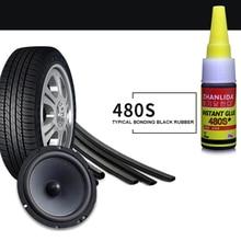 480S Tire Glue Super Glue Car Rubber Repair Tire Glue Window Speaker Seal Tire Repair Glue Mighty Tire Repair Glue Mighty