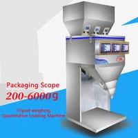 Embalagem quantitativa automática 50-3000 da máquina de empacotamento da medida da máquina de enchimento granular do pó da máquina de enchimento três-cabeça