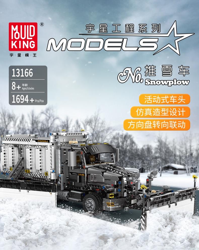 MOULD KING 13166 MOC-29800 Compatible 42078 Snowplow Truck Building Block (1694PCS) 1