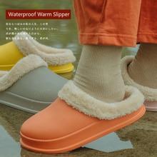 Водонепроницаемые теплые женские тапочки; зимний светильник на платформе; меховые домашние тапочки для женщин и девушек; нескользящая Мужская плюшевая обувь для дома