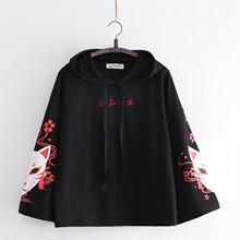 Japan Style bluza z kapturem Hip Hop Stranger Things bluzy z kapturem moda Aestheti C minimalistyczna elegancka Sukura kurtka z długimi rękawami Top tanie tanio Drukuj REGULAR POLIESTER Z okrągłym kołnierzykiem CN (pochodzenie) Na wiosnę jesień NONE Pełne Grube Brak Na co dzień