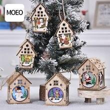 Рождественские подарки деревянная Люминесцентная кабина Подвеска