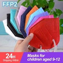 ffp2mask niños child ce kn95 mascarillas niños protective children mouth mask breathable kn95mask kids mascarillas ffp2 niños
