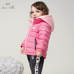 Image 2 - DB12011 dave bella winter baby down coat girls boys solid hooded outerwear children 90% white duck down padded kids jacket