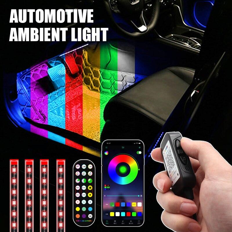 Новый светодиодный светильник для ног автомобиля, окружающая лампа, USB приложение, пульт дистанционного управления, несколько режимов, Автомобильный интерьер, декоративный светильник s
