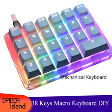 Games Programmable Mechanical-Keypad Laptop Custom 23-Keys Backlight 8-10 PC WIN7 Electric-Contest