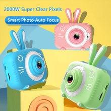 Цифровая камера детский фотоаппарат hd 2 дюйма милая мультяшная