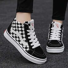 Couple shoes high to help classic canvas shoes