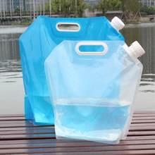 Pe saco de água dobrável 5l para acampamento, caminhadas, sobrevivência, hidratação, armazenamento 30x32.5cm, mochila