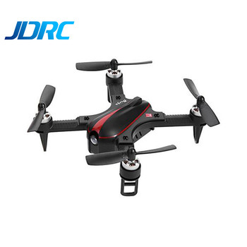 JDRC MJX Bugs 3 B3 Mini 175mm Wheelbase Mini Brushless RC Quadcopter RTF Ready to Go With Remote Controller