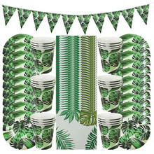 Paper Plates Disposable Tableware Party-Favors Tropic Cups Hawaiian Green Banner Turtle-Leaf