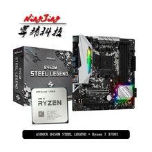 Placa mãe amd ryzen 7 3700x r7 3700x cpu + asrock b450m aço legend, soquete am4, sem refrigerador refrigerador,