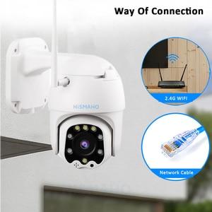 Image 3 - HISMAHO WIFI Camera 1080P HD Outdoor Speed Dome PTZ IP Camera Two Way Audio Thuis Cctv Surveillance Onvif p2P CamHi APP
