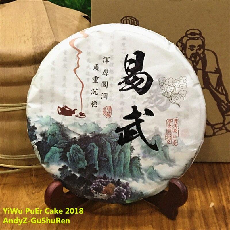 2018 Китайский Чай пуэр Юньнань Иу сырой пуэр торт Шэн пуэр 357 г сырой чай пуэр чистый огнеупорный чай детоксикации|Смесители для бассейна|   | АлиЭкспресс