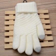 Женские зимние перчатки, перчатки для сенсорного экрана, вязаные, теплые, одноцветные, черные, унисекс, перчатки, полный палец, варежки