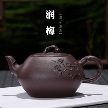 hunsifang purple clay teapot raw ore purple clay embellish plum teapot paste painting gift custom-made one for delivery