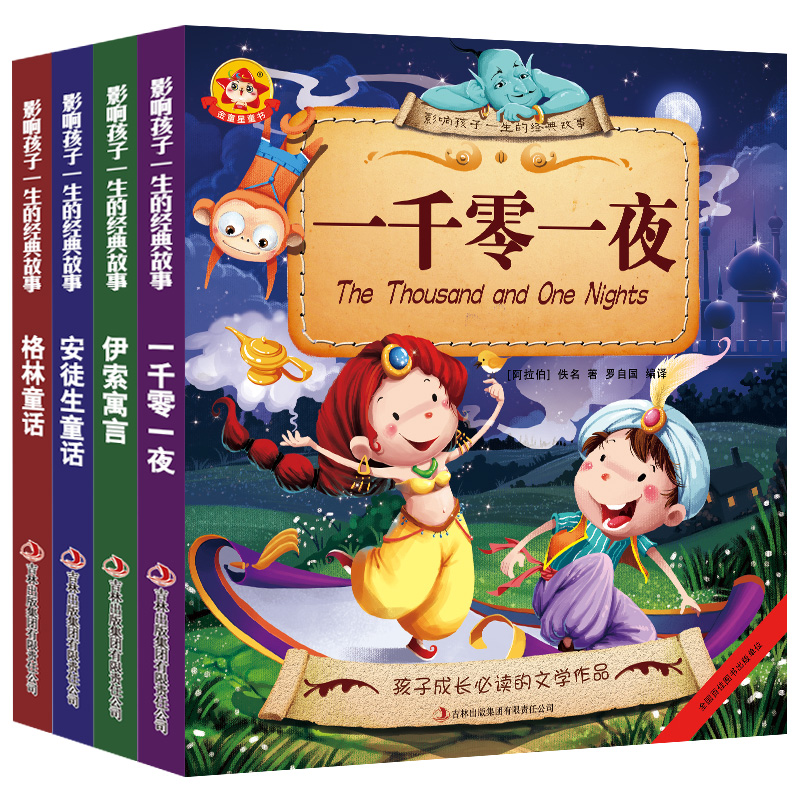 4 Book/set Of Children's Early Education Chinese Story Book 3-6 Years Children Bedtime Stories Fairy Tale Pinyin Reading Books