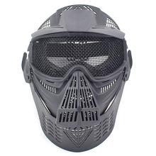 Маски для страйкбола защитная маска стрельбы пейнтбола Охотничья